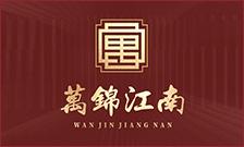 ballbet贝博官网下载万锦江南